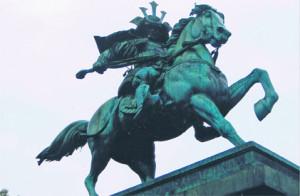 Samuraistatue
