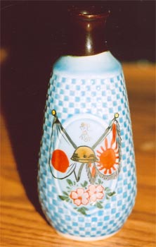 Sake Decanter